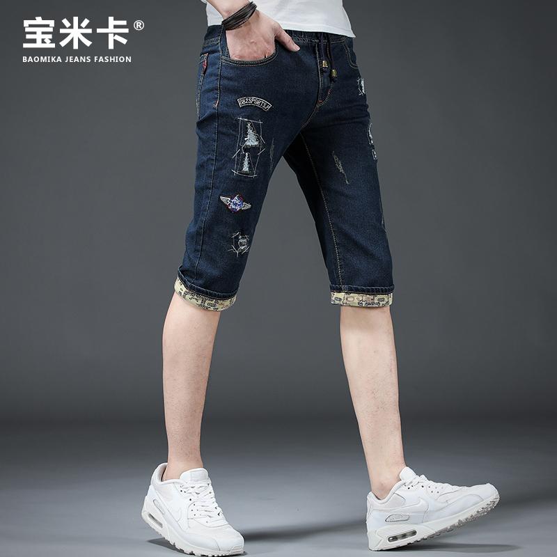 Подростковые джинсы Артикул 588188080544
