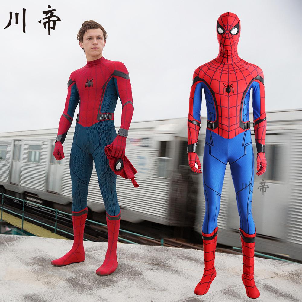 川帝2017新蜘蛛侠英雄归来战衣Spider Man成人童装紧身衣cosplay