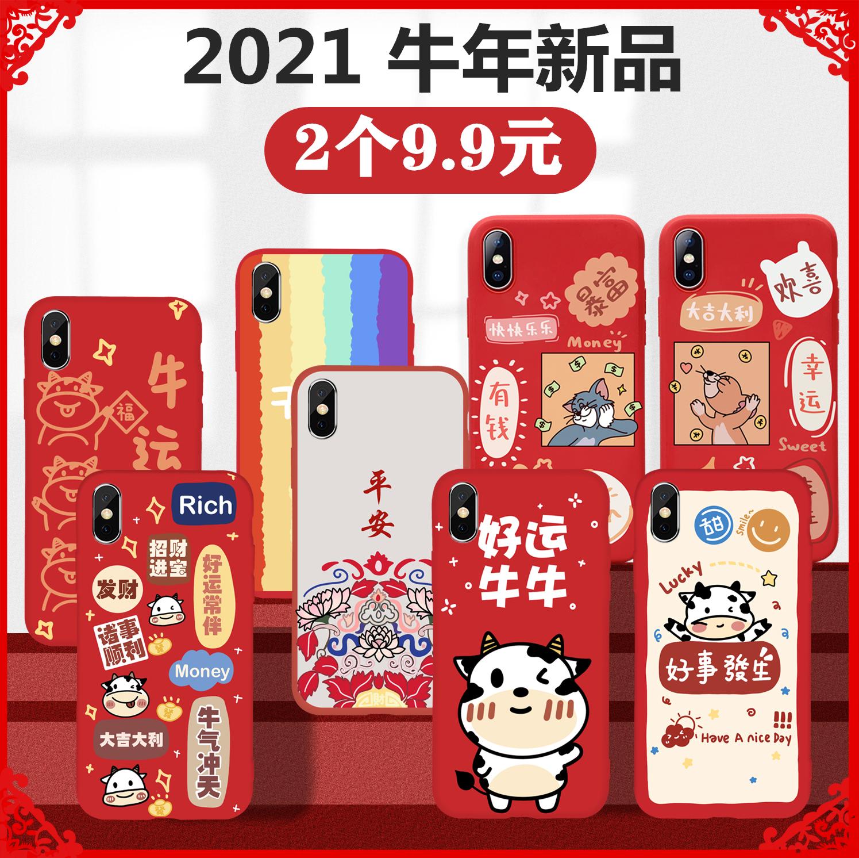 新年款vivox50手机壳x20女x27/x30全包x9s卡通s5防S1pro摔s6硅y93y97胶x21软壳x23/x6/x7/plus保护nex套z3z5x