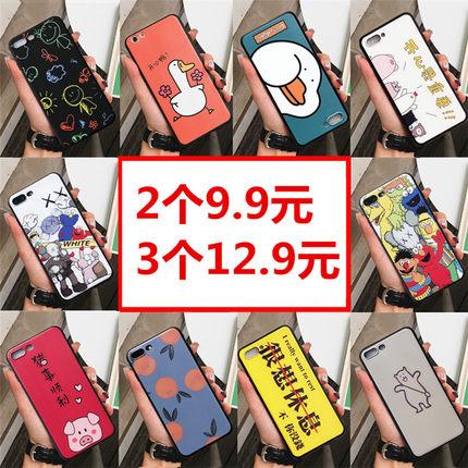 可爱vivox9手机壳x20女vivox9s全包plus新品x27防摔x9plus硅胶x21软壳x23套x9s网红x21i保护套IQOO潮nex卡通