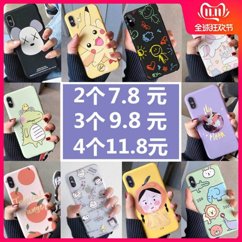 苹果8plus手机壳iPhone11 pro女款7p防摔5s可爱x全包xr液态xs硅胶8保护套iphone7plus x 6s 6plus xs max卡通