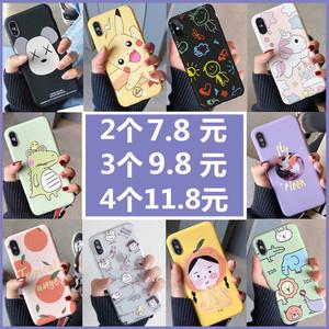 领1元券购买苹果8plus iphone11 pro女款手机壳
