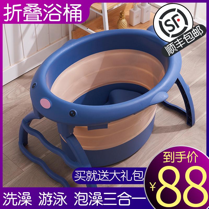 折叠宝宝游泳桶家用加厚洗澡盆