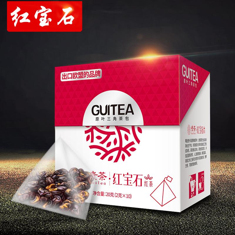 贵州贵茶红宝石红茶原叶三角茶包20g盒装独立小包2g*10袋一级茶叶