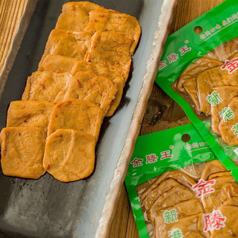 金滕王新港茶干安徽蕪湖の繁昌の特産品の五香レジャーの間食の薄い手作り豆腐の乾燥袋入り