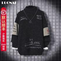 冬季韓版高領加絨加厚毛衣男士ins潮牌個姓羊毛衫寬松打底針織衫