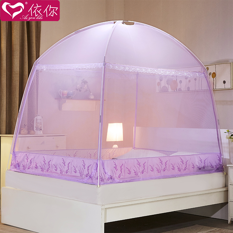 Yurt mosquito net clearing three door 1.8m bottomless dormitory bottomless household double 1.5m zipper 1.2 bed