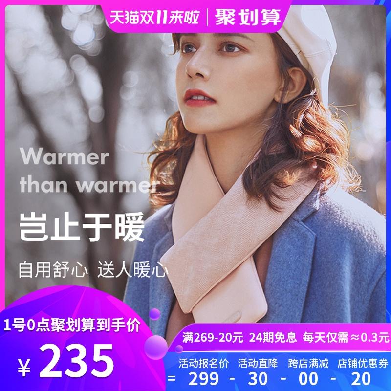 飞乐思发热围巾女男秋冬季韩版百搭两用学生保暖加厚围脖礼盒装