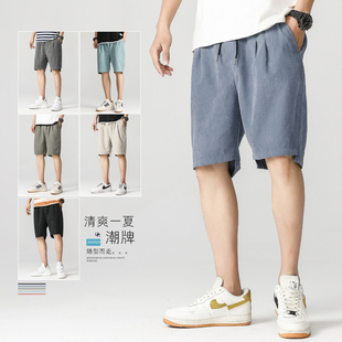 夏季短裤男裤子外穿工装休闲男士五分裤百搭沙滩运动韩版潮流宽松