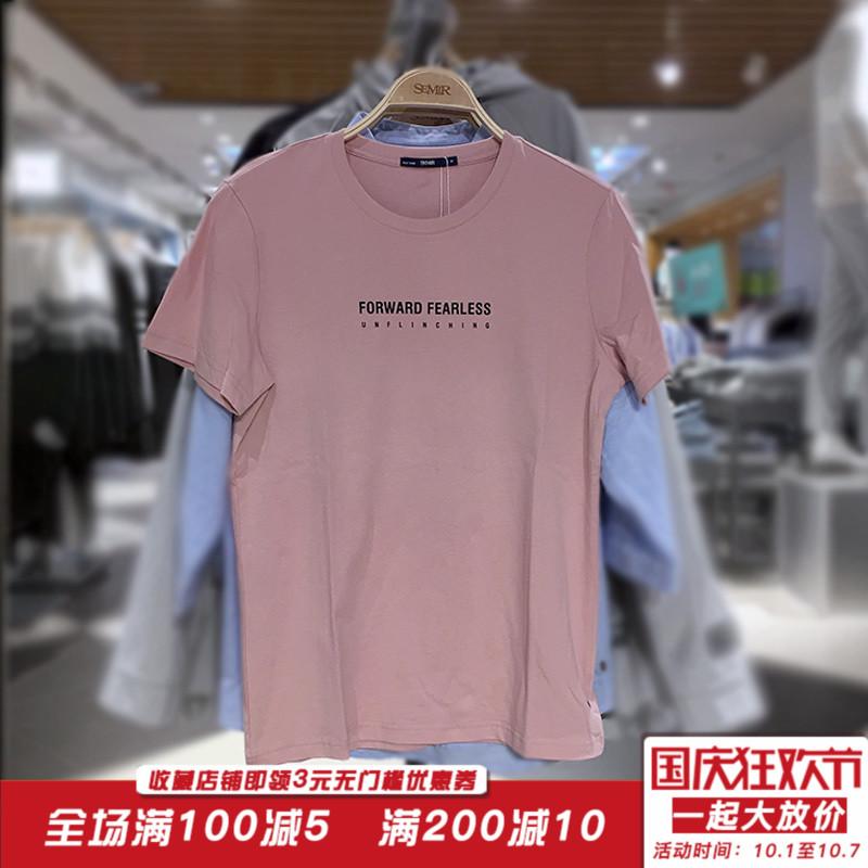 森马短袖T恤男2018夏季新款圆领上衣 12038001128  12-038001128