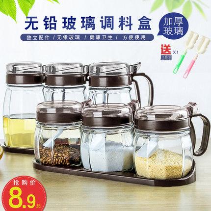 厨房用品玻璃调料盒盐罐调味罐家用油壶罐子收纳盒调味瓶组合套装