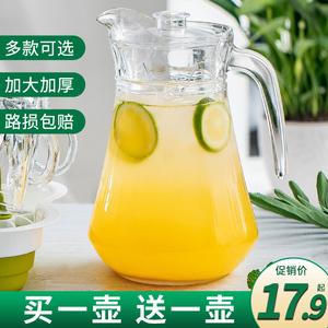 凉水壶玻璃耐热高温凉茶壶凉白开水杯冷水壶家用扎壶大容量鸭嘴壶