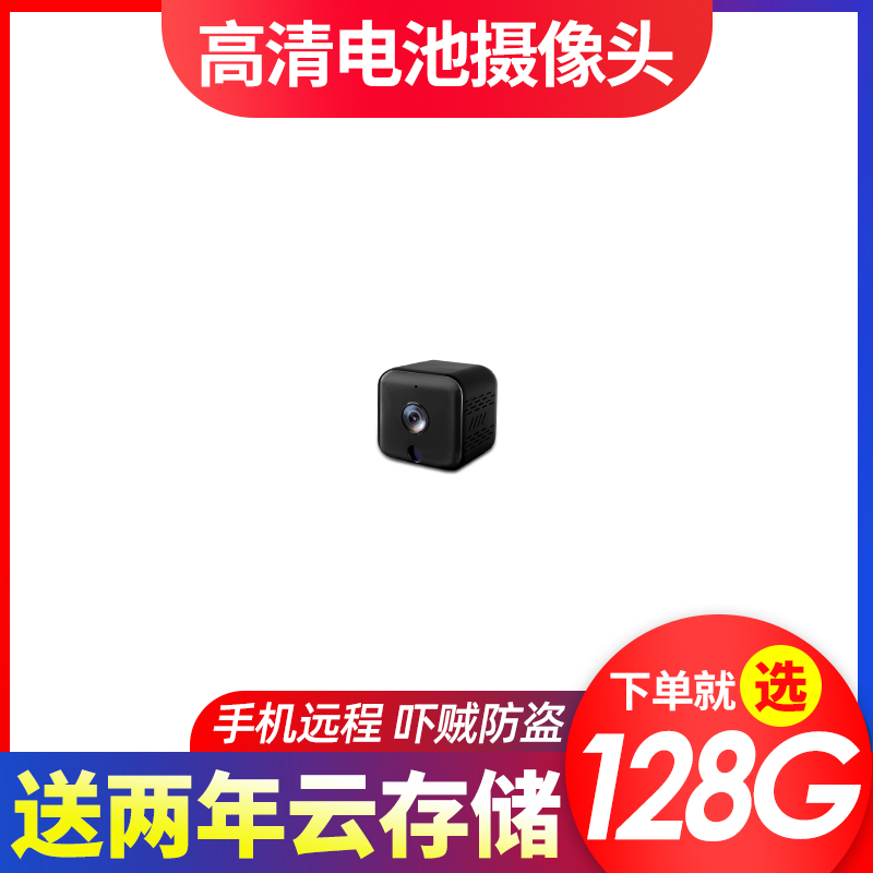 Small wireless camera outdoor HD night vision 4G with mobile phone remote home network WiFi without monitor