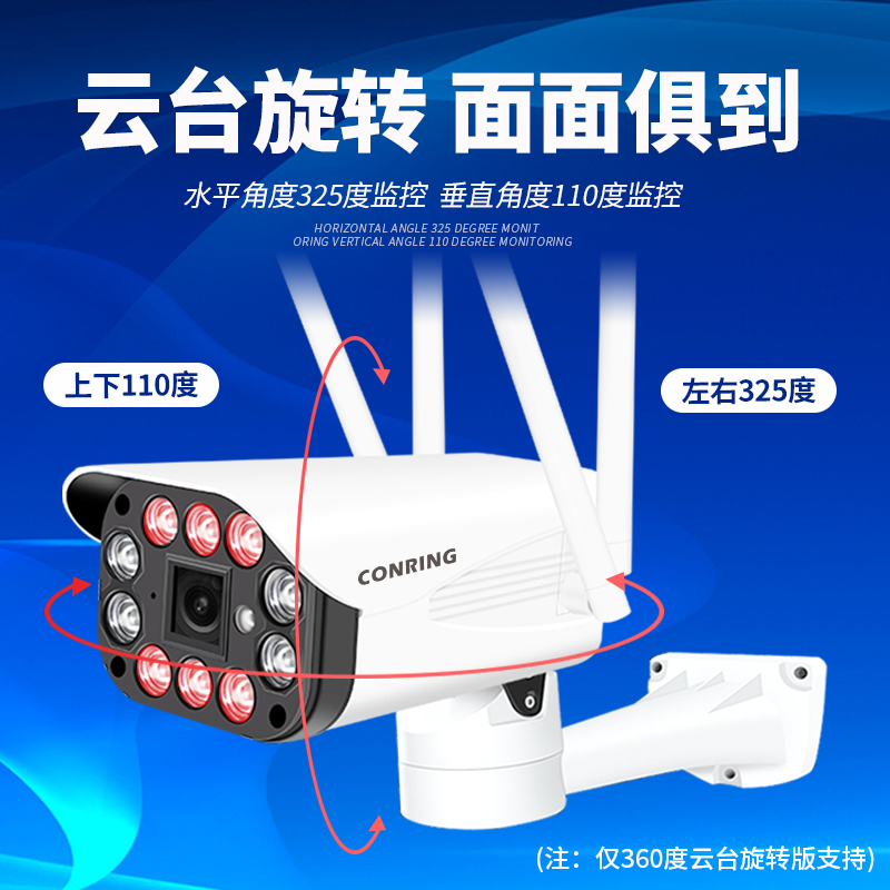 Wireless camera monitor WiFi network HD night vision home 4G with mobile phone remote outdoor without