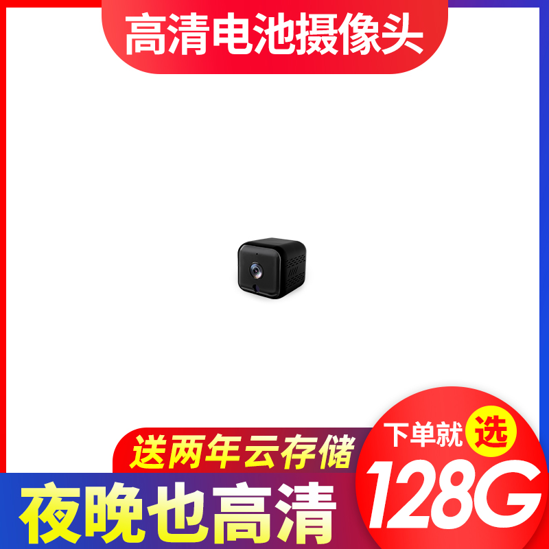 Small camera outdoor HD night vision with mobile phone remote home network wireless WiFi set monitor
