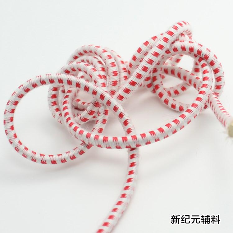 新品红白老式传统圆松紧带 超强耐用经典弹力橡筋 跳绳橡皮筋辅料
