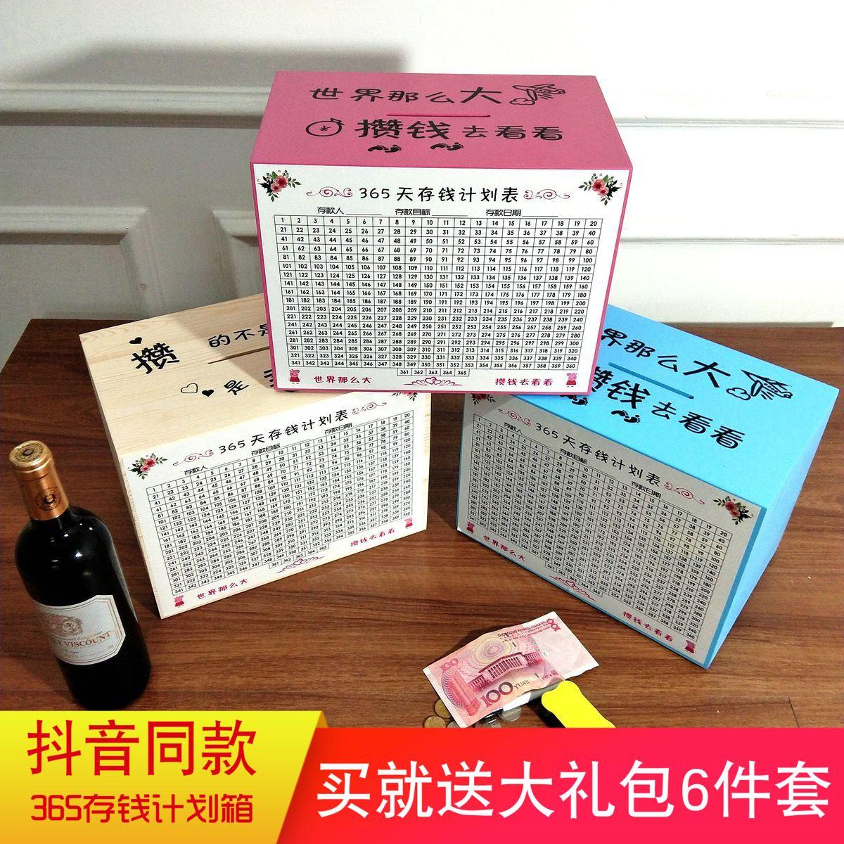 实木女创意韩国存钱罐大型超大号