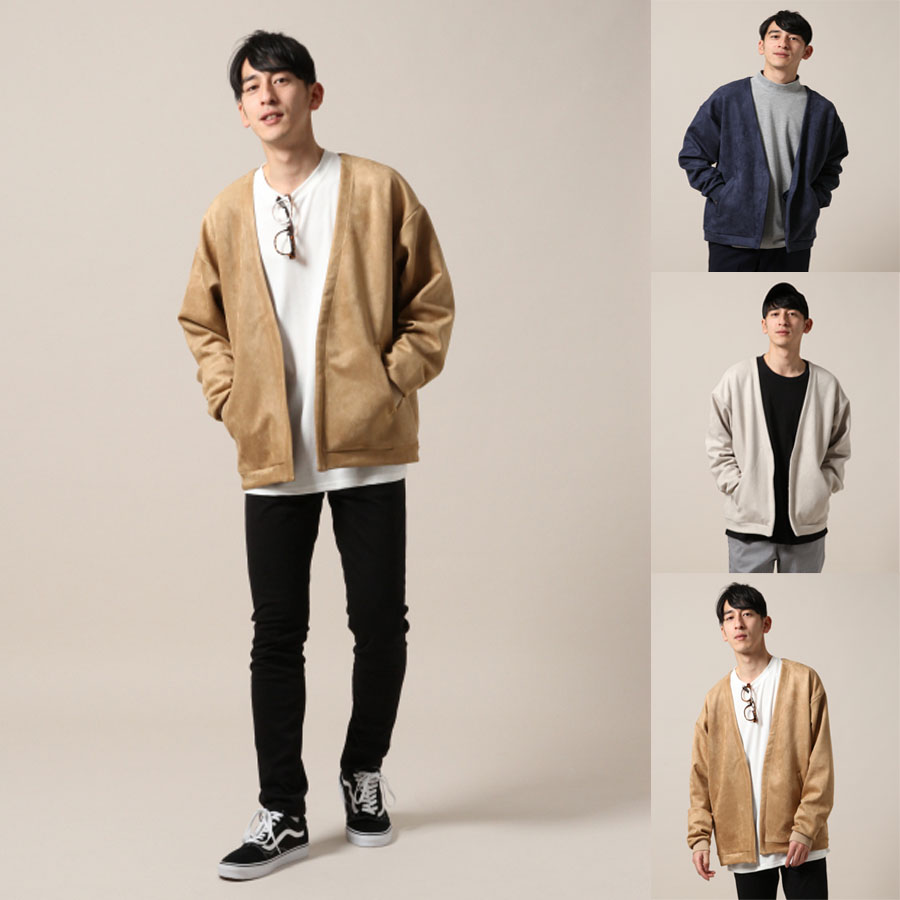 Spring 2020 new Japanese beams same material suede button less loose mens versatile cardigan windbreaker jacket trend