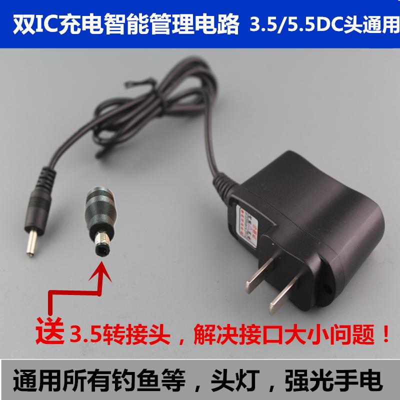 Промысел лампа зарядное устройство 3.6v общий 3.7v ночь рыба свет зарядное устройство 4.2v яркий свет фонарик фара 1A