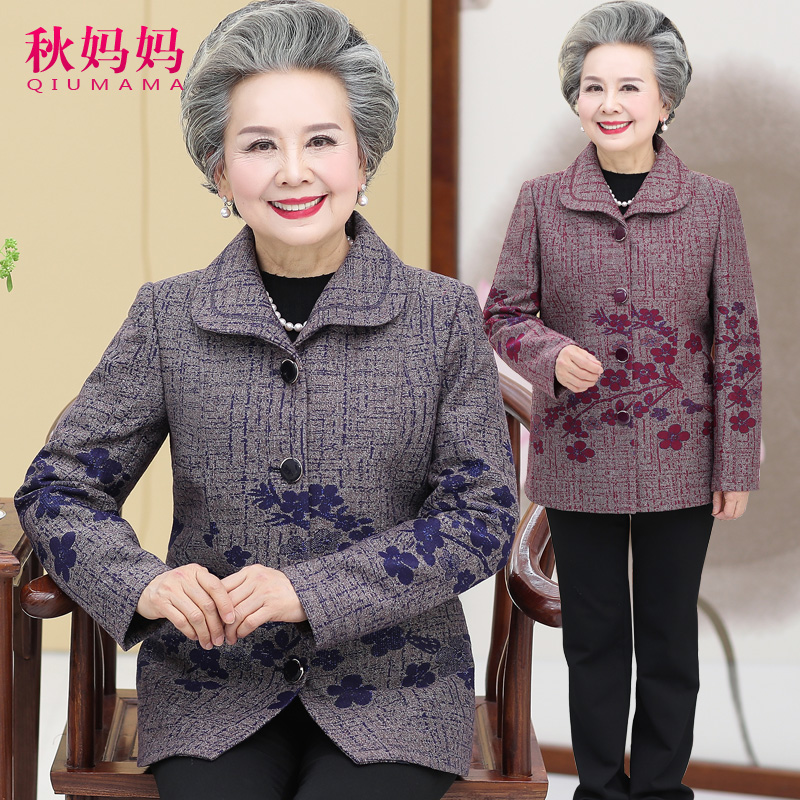 Middle aged and old peoples autumn clothes 60-70 years old 80 grandmothers clothes suit old ladys mothers coat woollen coat