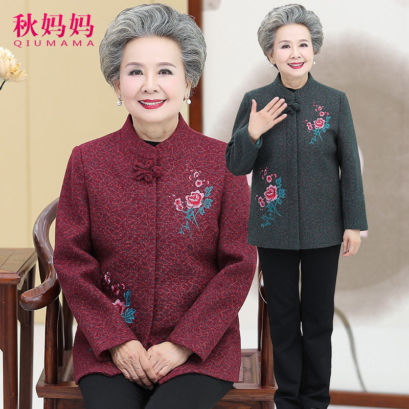 Grandmas autumn suit long sleeve jacket 6070 year old mothers middle aged and elderly womens clothes womens coat two piece sets