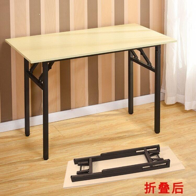 简约高脚长条桌子餐桌简易折叠长方形家用小地推便携式超轻折贴桌热销6件需要用券
