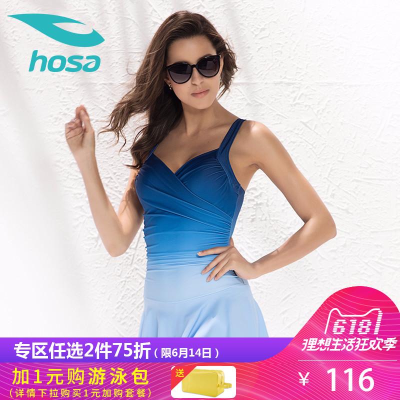 hosa浩沙 泳衣怎么样,好不好