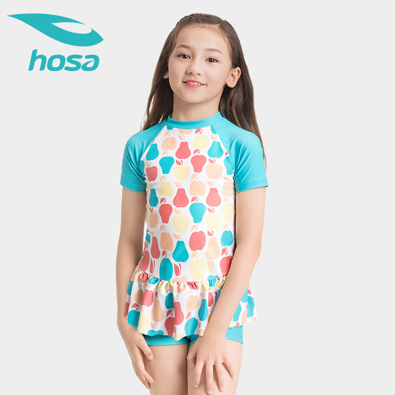 Hosa Haosha split childrens swimsuit girls flat skirt swimsuit cute middle and small childrens quick drying hot spring swimsuit