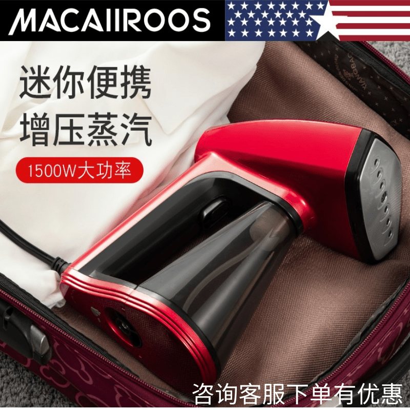 Mc-9352 portable mini travel steam iron