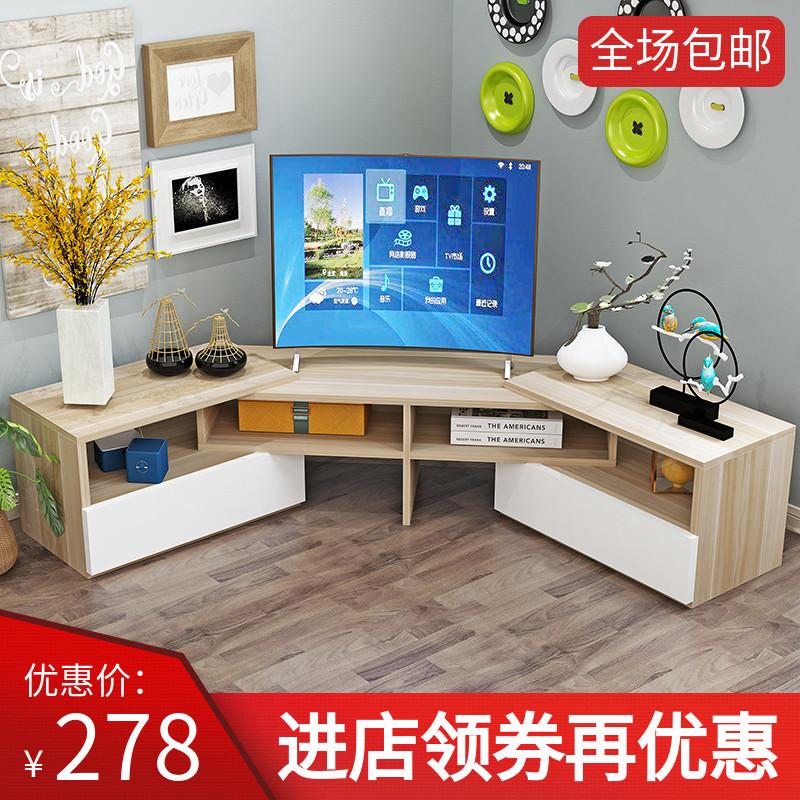 转角墙角三角柜简约现代小户型伸缩客厅液晶组合电视柜可定做