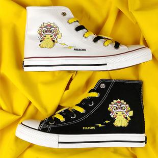 回力高幫帆布鞋皮卡丘聯名塗鴉手繪韓版鴛鴦2020冬季加絨男女板鞋