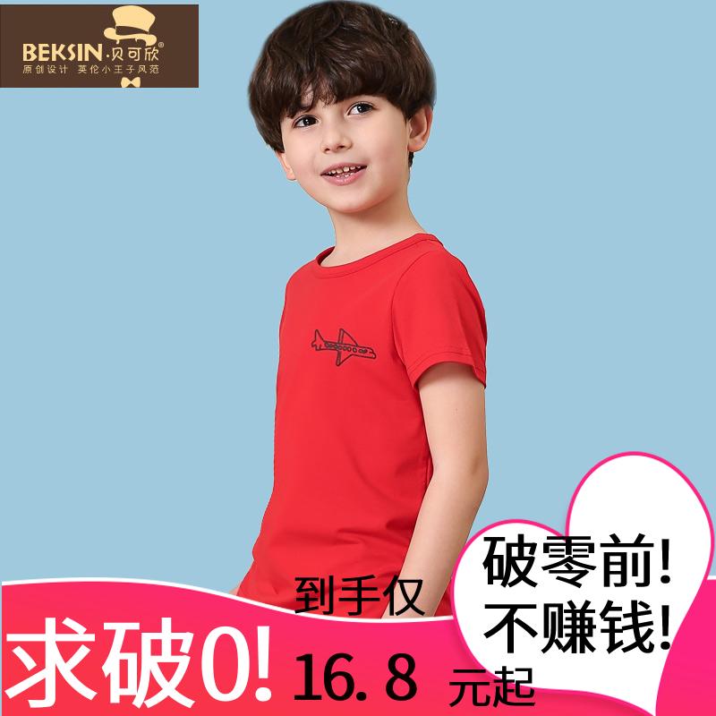 【外模T恤拼款】贝可欣纯棉短t恤8862 限价最低39
