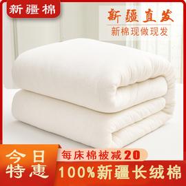 新疆长绒棉被 新棉花棉胎被子棉絮床垫手工褥子棉花被芯棉被芯图片
