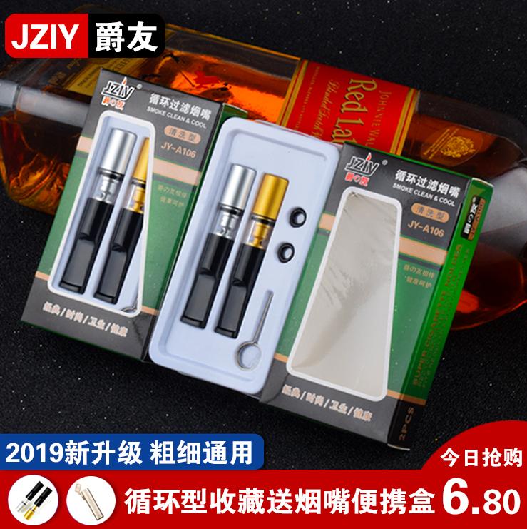 Наборы для курящих Артикул 543174773282