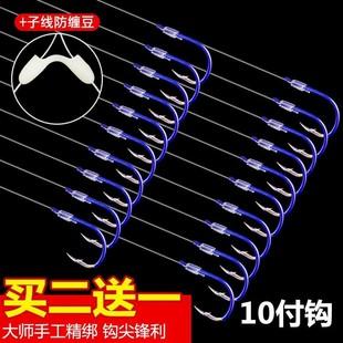钓线倒刺鱼线伊豆支线钩子伊势尼成品绑好钓鱼钩套装 双钩3号专。