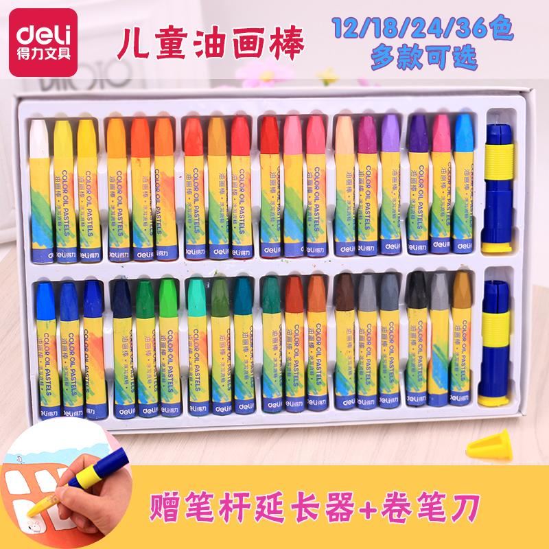 Компетентный цветной карандаш ребенок безопасность неядовитый младенец цвет карандаш детский сад ребенок упакованный живопись палка живопись граффити