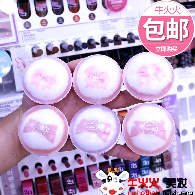 新款韩国ETUDE HOUSE爱丽小屋可爱甜心糖果曲奇腮红带粉扑BE101图片