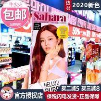 新色韩国爱茉莉泡沫染发剂苦亚麻黑蓝色流行染发膏7k纯植物泡泡7p
