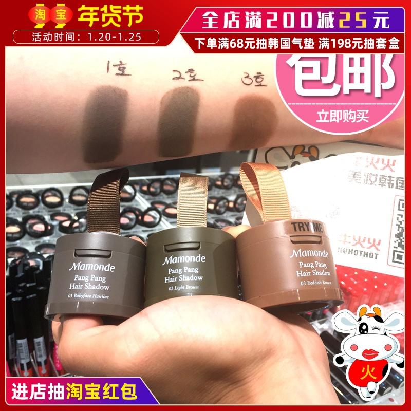 韩国梦妆发际线修容阴影粉 修饰填充头发粉膏补发神器 滕雨佳