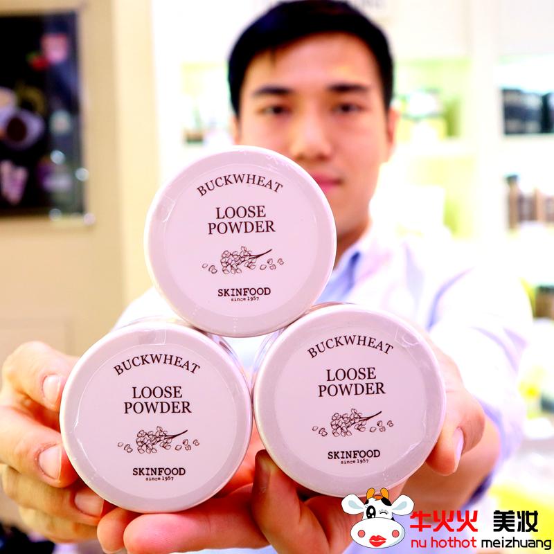韩国skinfood荞麦蜜粉定妆控油散粉(用11元券)