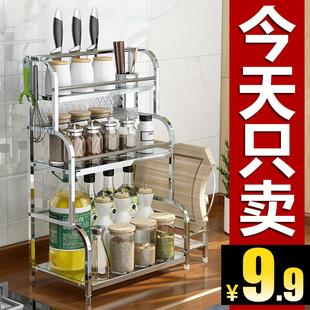 厨房置物架不锈钢台面调料架子刀架家用大全调味品用品多层收纳架