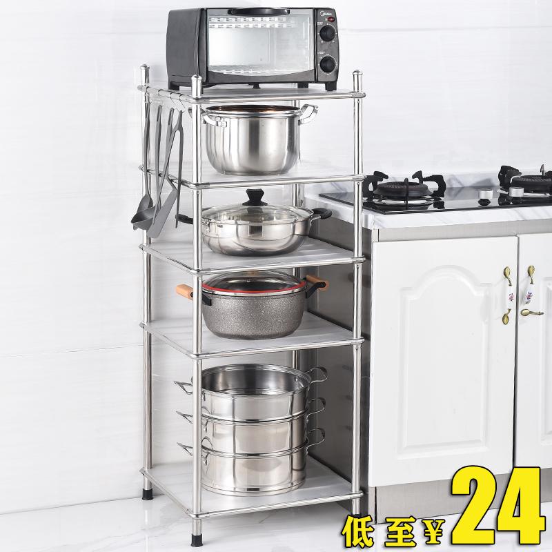 厨房置物架落地式微波炉架多层不锈钢家用收纳架杂物储物架放锅架