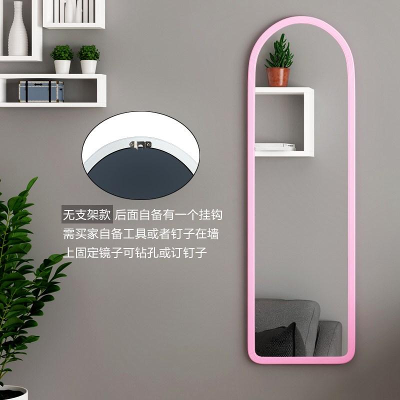 穿衣镜宿舍粉色卧室服装店壁挂镜(用1元券)