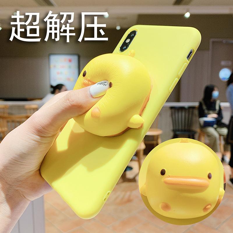 解压小鸡适用opporeno3pro手机壳5G版reno2软壳oppoace10倍变焦版oppreno2f女2z元气版opporenoz超薄oppo全包