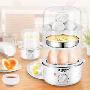 半球蒸蛋器定时自动断电家用小蒸鸡蛋机多功能小型1人煮蛋器神器