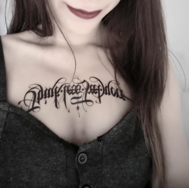 英文字母纹身贴防水持久男女锁骨黑白仿真刺青ins风韩国潮暗黑系
