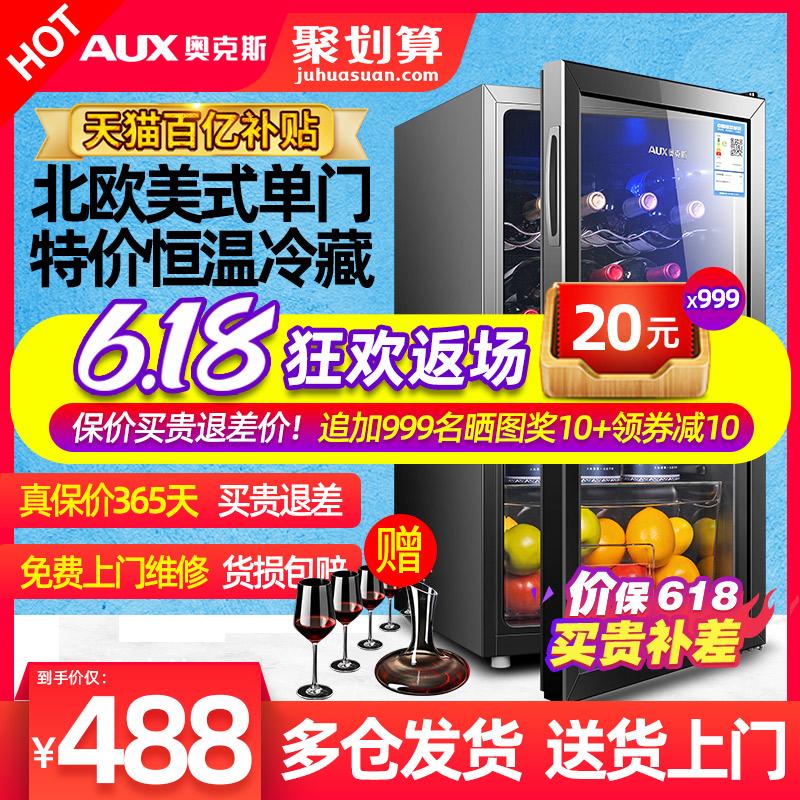 Винные холодильники Артикул 585794603932