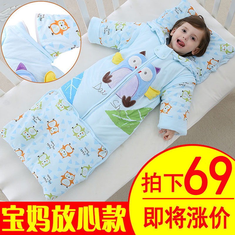 Baby sleeping bag thickened in spring and autumn and winter