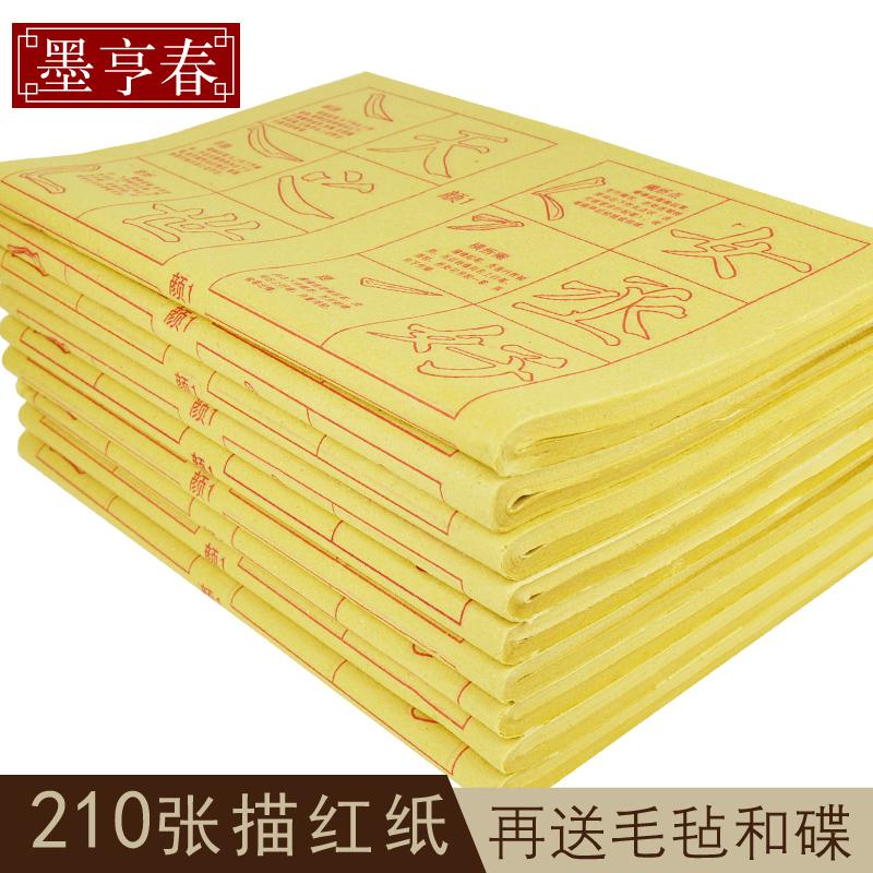 Бумага из бамбука Артикул 543313985801