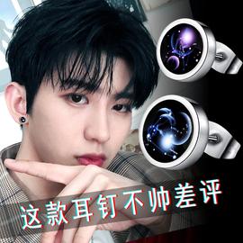 韓版十二星座耳釘男士個性單只情侶耳飾品耳環潮人創意配飾女首飾圖片